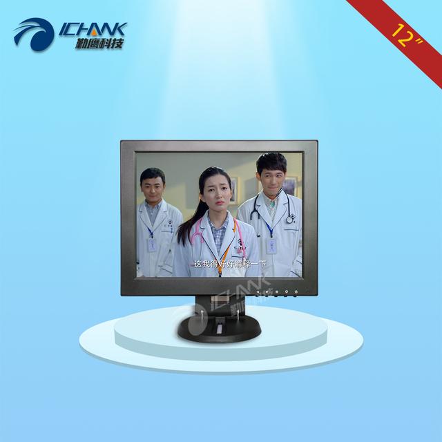 B120JN-AHTUV/12 polegada pequeno portátil LCD TV/12 polegada interface mini monitor de TV/12 de polegada de Cabo via satélite TV/12 polegada HDMI hd;