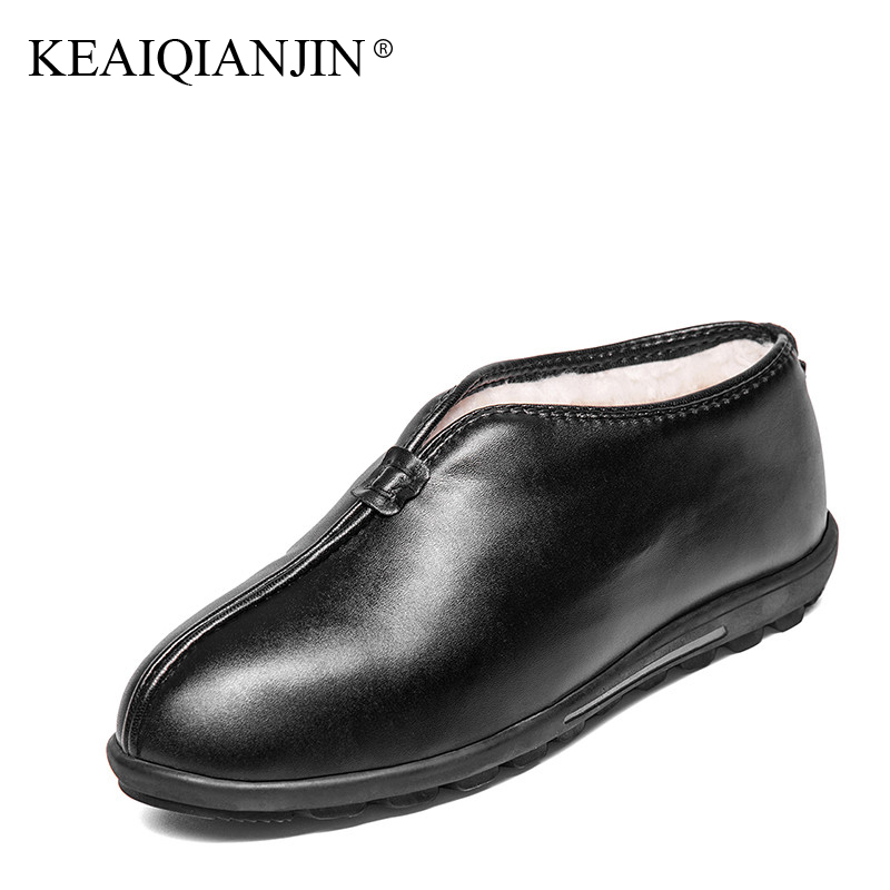 KEAIQIANJIN Woman Oxfords Shearling Flats Winter Black Casual Studded Flats Plus Size 35 - 45 Genuine Leather Loafers Shoes 2017 women genuine leather shoes for mother loafers new casual oxfords plus size soft comfortable flats sapato feminino zapatos mujer