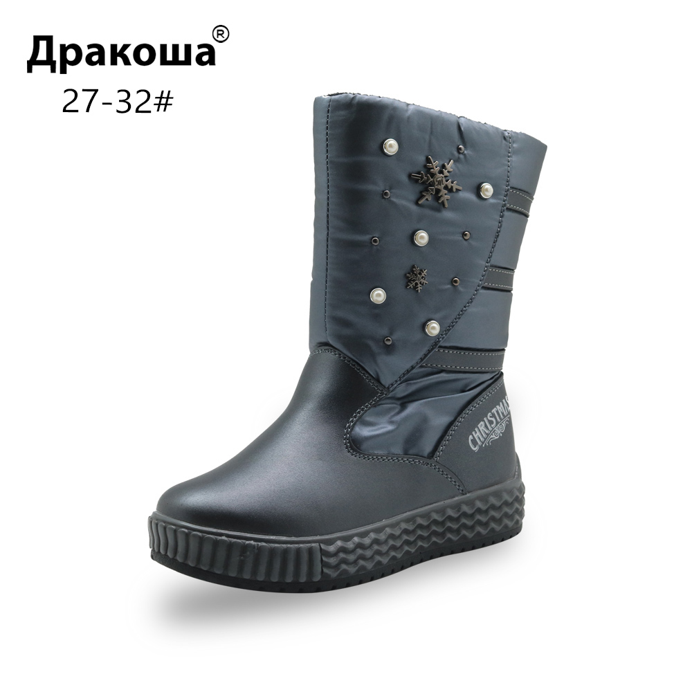Apakowa Winter Mid-Calf Boots for Girls Princess Snow Boots Woolen Lining Super Warm Elegant Dress Boots with Zip Party Wedding цена