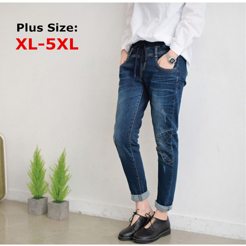 2017 Jeans For Women New Elasticity Denim Pencil Pants Elastic Waist Small Jeans Plus Size XL-5XL Fashion Spliced Blue Jeans kemimoto radiator guard for kawasaki z900 2017 radiator grill protector for kawasaki z 900 2017 moto motocycle parts accessories