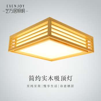 Japanese Style Delicate Crafts Wooden Frame Ceiling Light