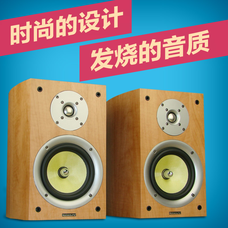 Nobsound VF301 6.5'' hifi bookshelf speakers hifi speaker monitor bookshelf loudspeaker pair