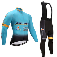 Spring autumn 2018 team astana long sleeve cycling jersey set Ropa Ciclismo breathable racing bike clothing MTB Bike 19D gel pad