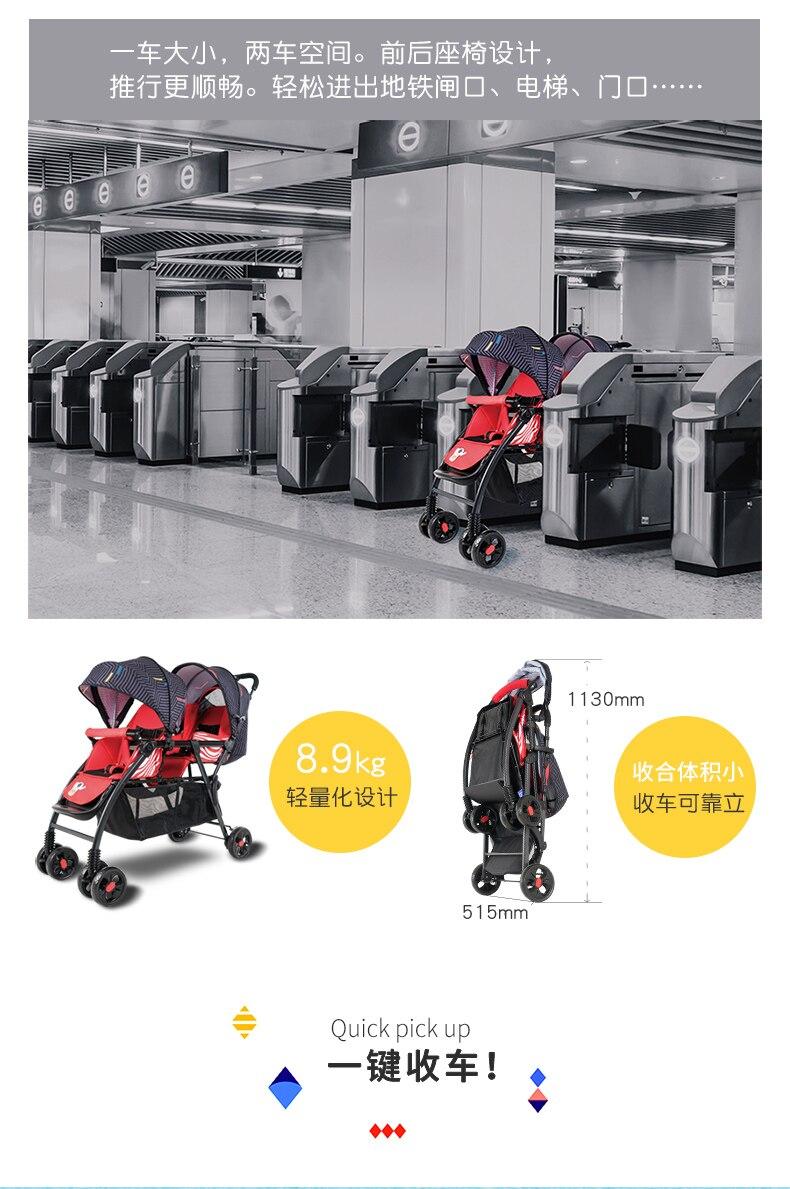 Twin carrinhos de bebê pode sentar se