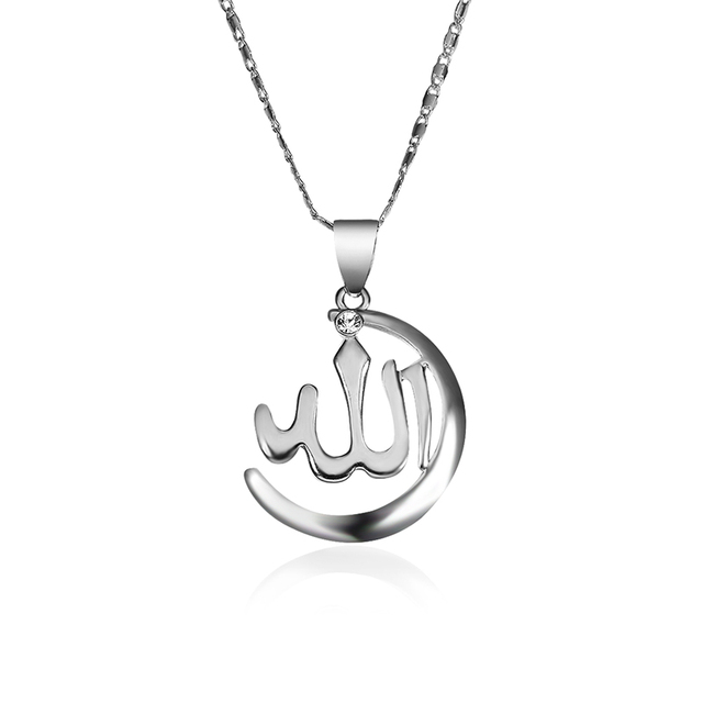 Gold-Color Allah Necklace Women/ Men Jewelry Rhinestone Religion Muslim Islam Moon Necklaces & Pendants For Arab Name P20
