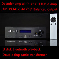 AKM4118 LM2596 LM317 LM337 PCM1794A SA9023 XMOS балансный выход коаксиальный волокна U диск Bluetooth декодер класса Hi Fi усилитель машина