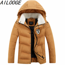 New brand men s white duck down jacket casual solid turn dwon collar parka winter jacket.jpg 250x250