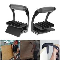 Gorilla Gripper Panel Carrier Handy Grip Board Lifter Plywood Carrier Free Hand Handy Grip Board Home Accessories drop shipping