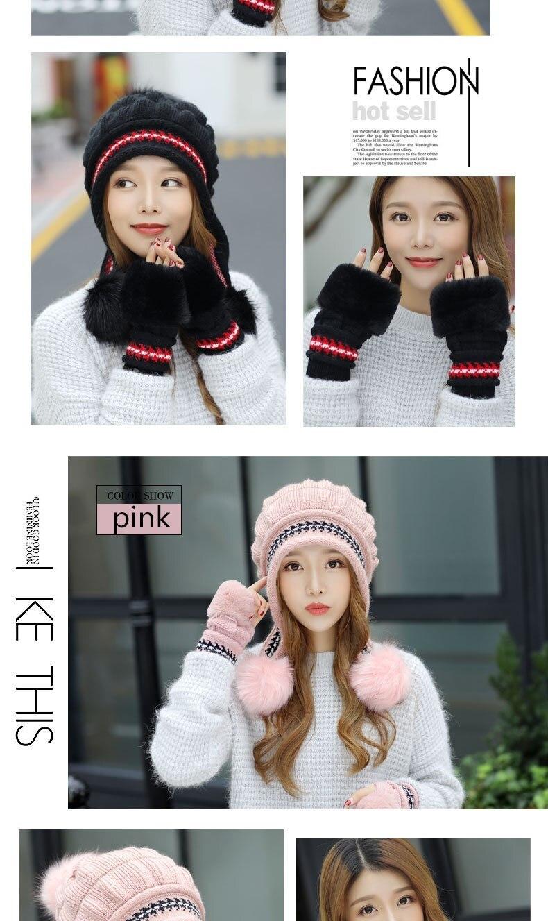 Girls Thicken Ski Snow Cap New Fashion Fur PomPoms Winter Women Beanie  Hats Female Skullies Warm Gloves + Knit Hat Set