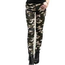 New Summer Jeans for women Casual Military pocket Trousers Elastic High Waist Camouflage Pencil Pant leggings pantalon Female