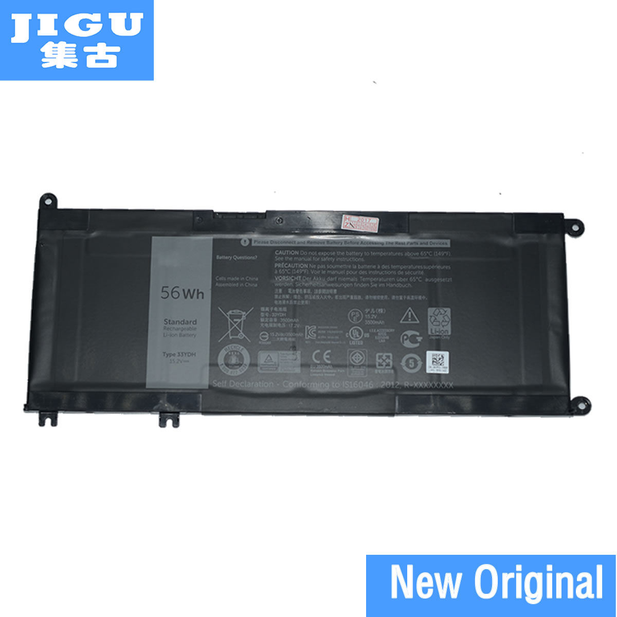 JIGU Original Laptop Battery 33YDH For DELL For Inspiron 17 7778 7779