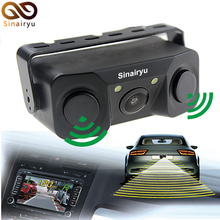 Новый 2 в 1 Звуковая Сигнализация CCD HD Автомобиля Обратный Резервное Копирование LED Камера Заднего вида Парковочный Радар Системы, Камера заднего вида + 2 Датчики