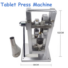 Manual Single Punch Tablet Press/ Pill Press Machine /20KG Pill Making Machine /(Lightest Type) Hand-Operated Mini Type TDP-0
