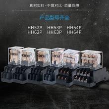 HH52P small intermediate electromagnetic relay HH53P HH54P HH62P 220V AC 12V 24V стоимость