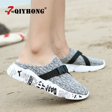 Men's Summer Shoes Sandals Breathable Men Slippers Mesh Casual Shoes Outdoor Slip On Shoes Beach Flip Flops For gym shoes