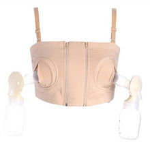 Cotton Spandex Comination Hands-Free Maternity Breast Pump Bra and Breastfeeding Bra