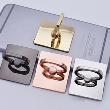 Square Plating Metal Finger Ring Bracket Mobile Phone Socket Holder Magnetic Car Stand Accessories