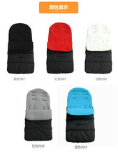 Baby Stroller Footmuff Carseat Sleep Bag Pram Polyester Envelop Strap On The Carriage Warm Booties winter autumn 3 Colors