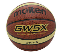 NEW Hotselling Hight Quality Molten BGW5X Men's Basketball Ball PU Materia Official Size5 Basketball Free With Net Bag+ Needle