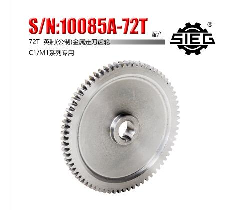 Free shipping 1pc 72T SIEG: S / N: 10085B Take the knife gears milling machines C1 M1 metal gear mini lathe gears Metal small metal lathe turret mini diy small homemade mini sieg s n c2 112 lathe turret toolholder