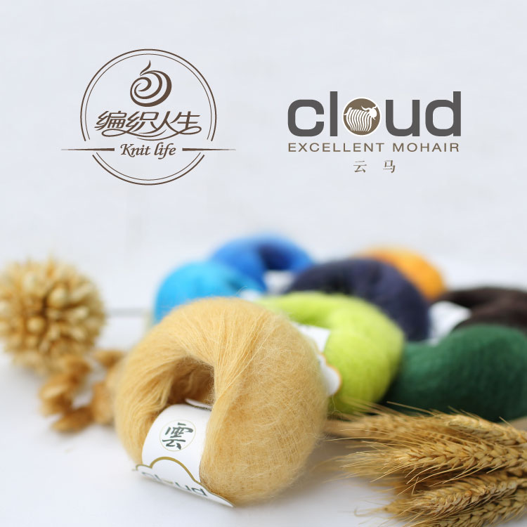 20g/ball Mohair Yarn Hand-Woven Thin Thread The Scarf Shawl A