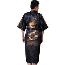 Yukata – peignoir brodé en Satin pour hommes, Kimono chinois noir, vêtements de nuit Dragon, grande taille S M L XL XXL XXXL