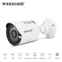 Wanscam K22 IP Camera WiFi Outdoor 1080P HD Night Vision P2P Wireless Video Surveillance Camera Security Monitor CCTV Camera