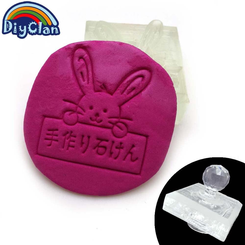 Japanische wort handmade soap harz stamp benutzerdefinierte DIY neue ...