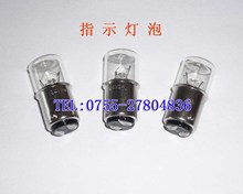 Indicator bulb instrument bulb double contact 24v5w 16 36mm(China)