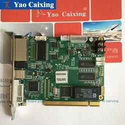 Novastar msd 300 عرض عالية التحديث إرسال بطاقة ، inooor أو led خارجية ارسال بطاقة