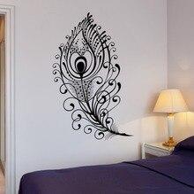 Vinyl Beautiful Peacock Art Design Wall Sticker Feather Bird Home Bedroom Decorartive Mural Y-791