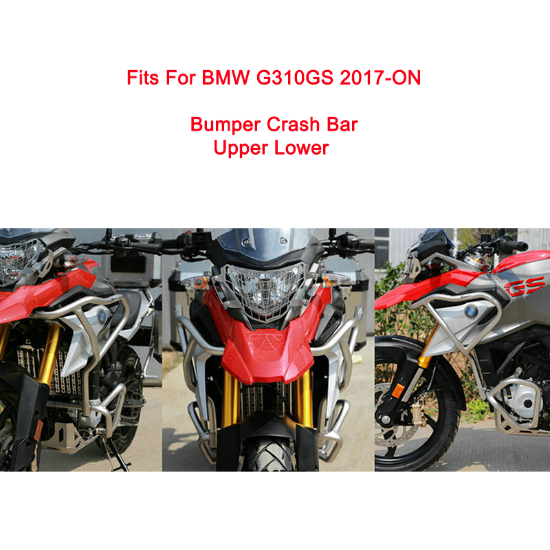 For BMW 2017 2018 G310GS Motorcycle Upper and Lower Engine Bumper Guard Crash Bars ExtensionsFrame Oil Tank Protector