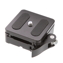 P50 Quick Release Plate Universal Aluminum Alloy Clamp Adapter with 3/8 Screw Mount for Tripod Monopods