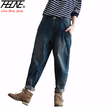 2018 Winter Big Size Jeans Women Harem Pants Casual Trousers Denim Pants Fashion Loose Vaqueros Vintage Harem Boyfriend Jeans