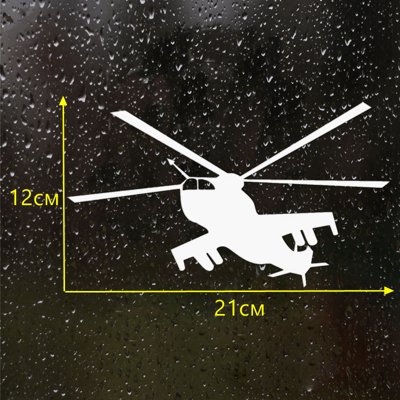 CK2215 12 21cm Helicopter MI 24 car sticker vinyl decal silver black car auto stickers for car bumper window car decoration in Car Stickers from Automobiles Motorcycles