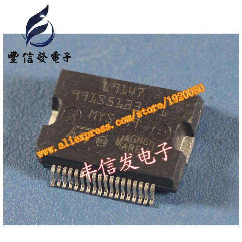 L9147 профессиональные автомобильные бортовой компьютер микросхема