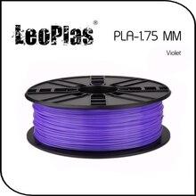 Worldwide Fast Delivery Direct Manufacturer 3D Printer Material 1 kg 2.2 lb 1.75mm Voilet PLA Filament