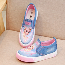 Children Shoes Hot Girls Cute Canvas Shoes Anna Elsa Printed Printed Kids Shoes For Gilrs  Children Casual Sneakers 25-37
