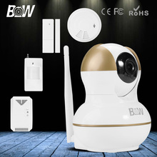 Good P2P IP Digicam Wi-fi Wifi Webcam Evening Model Surveillance CCTV + Infrared Movement & Door Sensor + Gasoline & Smoke Detector