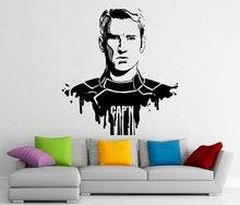 슈퍼 히어로 캡틴 아메리카 스티커 벽 비닐 분리형 패션 아플리케 홈 실내 소년 방 패션 아트 데코 CJY26