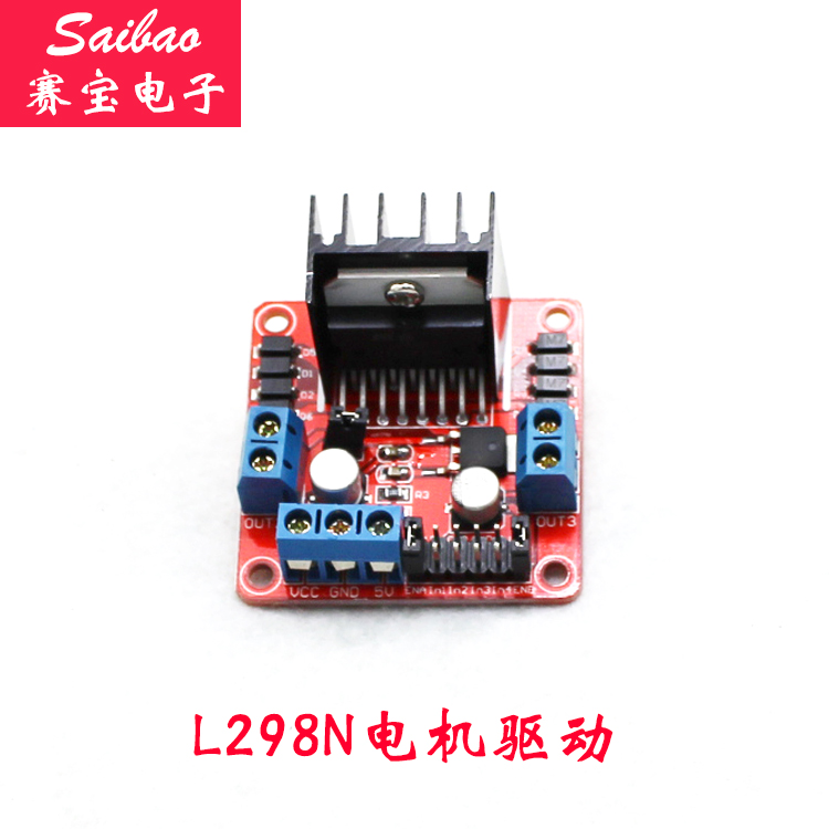 L298N motor driver module DC stepper motor vehicle intelligent robot dc motor driven plate stepper motor l298n intelligent robot