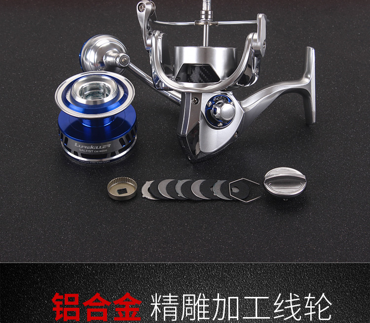 Reels  Jigging discount 10