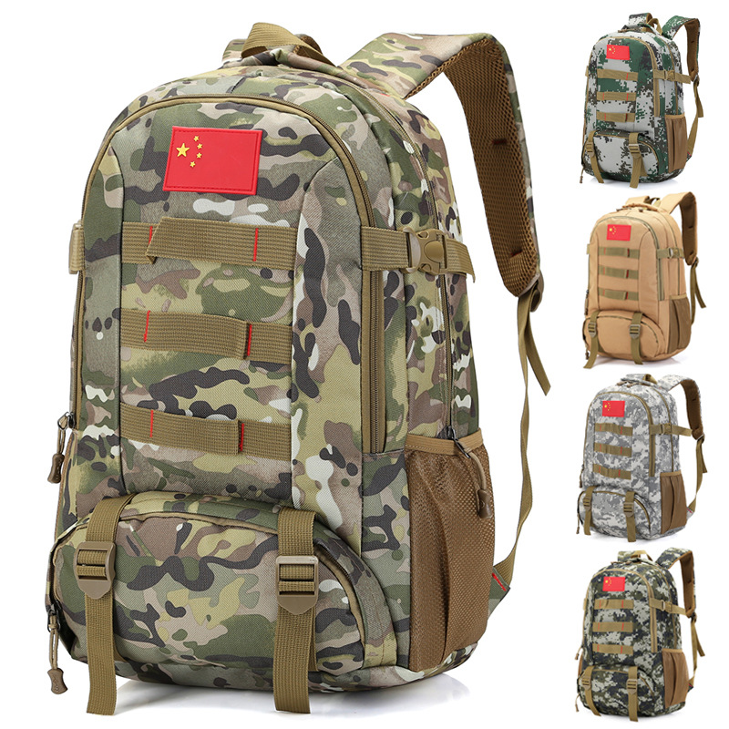 Outdoor Waterproof Camouflage Army Tactical Shoulder Bags Backpack 50L Hiking Hunting Travel Rucksack Sports Bag Schoolbag bucbon camo tactical backpack military army mochila 50l waterproof hiking hunting backpack tourist rucksack sports bag hab037