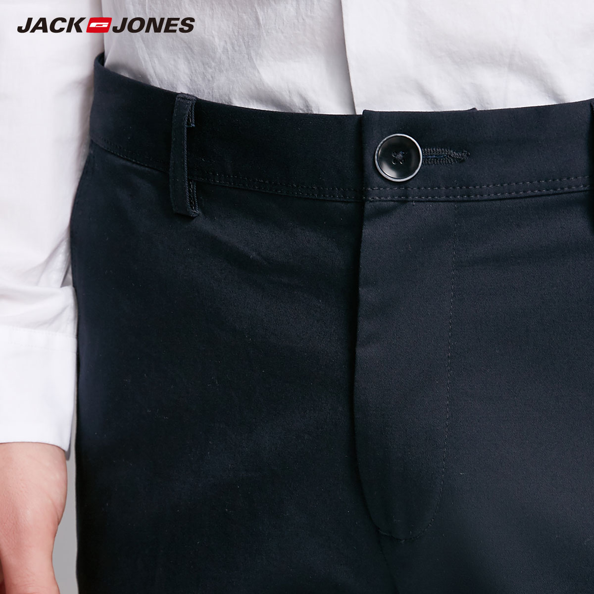 Image 4 - JackJones Mens Cotton Pants Elastic Fabric Comfort Breathable  Business Smart Casual Pants Slim Fit Trousers Menswear218314502Casual  Pants