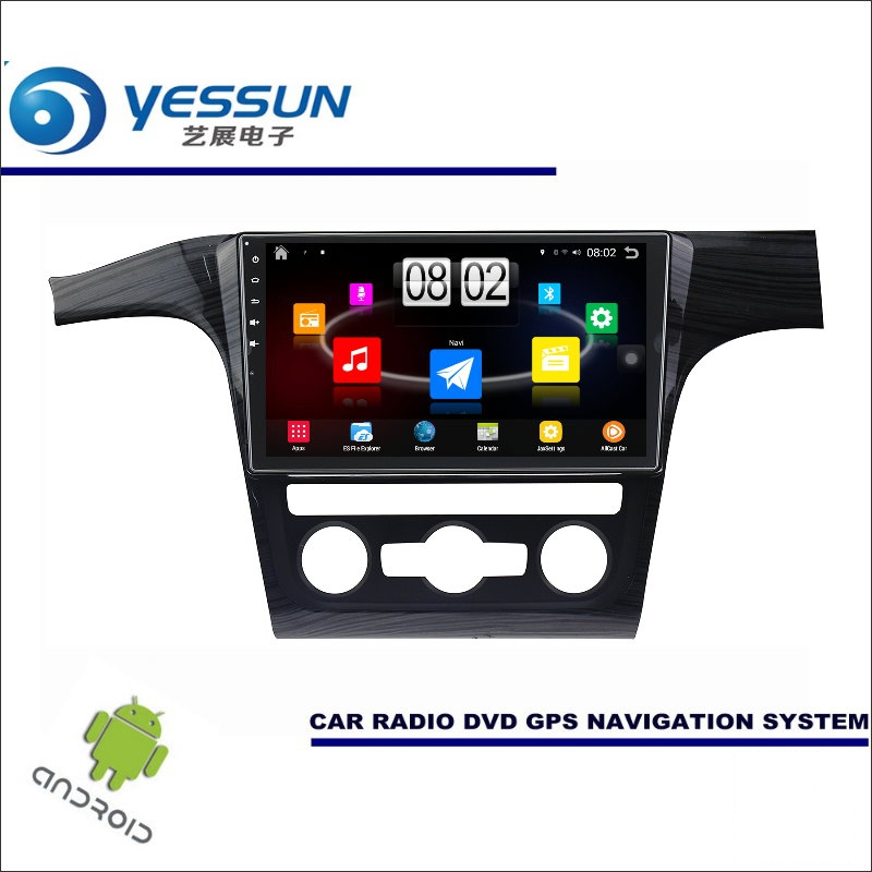 YESSUN Car Android Player Multimedia For Volkswagen VW Passat 2011~2013 - Radio Stereo GPS Nav Navi ( no CD DVD ) 10 HD Screen