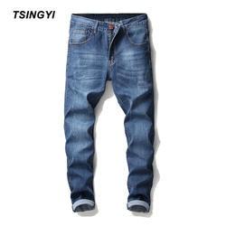 Tsingyi 2019 Новое поступление Прямые усы эффект эластичный хлопок деним стрейч джинсы для женщин для мужчин Slim Fit деним мужской Джинс