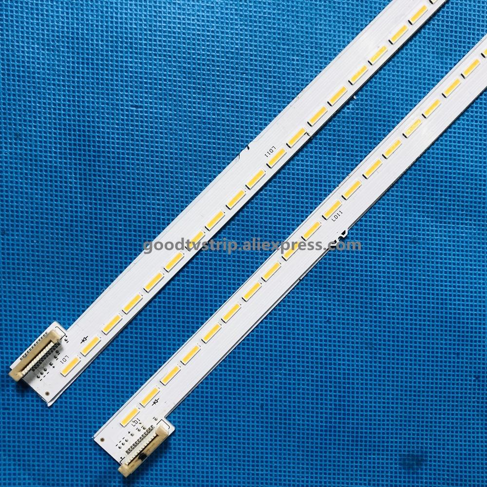 2 pecas set tira retroiluminacao led para kd 55x8500a 61 p1q01g001 3082906 314 0053 ast233l 42a1