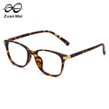 046d6b6d95 Zuan Mei Print Frame for Women Men Retro Eyewear Accessories Artistic  Reading