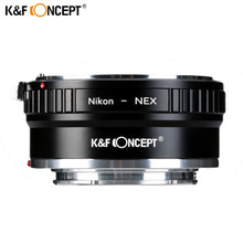 K&F Concept High-precision Lens Adapter AI-NEX For Nikon AI Lens To Sony NEX NEX-5 7 3 F5 5R C3 E Mount Camera