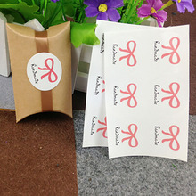 Wholesale Newest 30mm 120pcs lot DIY Hand Made Self adhesive Stickers label Sticker Custom Logo Cost